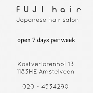 logo FUJI hair Martinus
