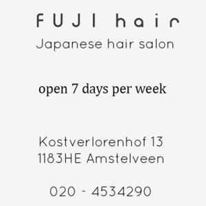 logo FUJI hair Martinus